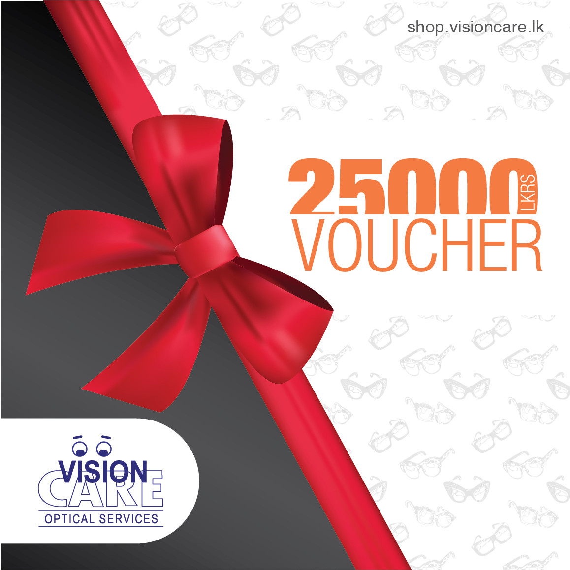 Gift Voucher - Rs.25000